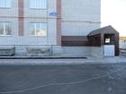 Скачать бесплатно изображение Коммерческая недвижимость продам помещение универсального назначения 43310509 в Курске