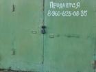 Скачать бесплатно фото Гаражи и стоянки Продается отдельный капитальный гараж 67393037 в Курске