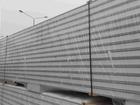 Смотреть фотографию Строительные материалы Сэндвич-панели ППС (пенополистирол) 80 мм 69048963 в Курске