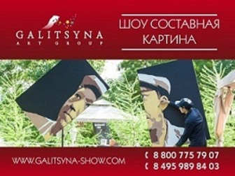 Уникальное фото  Танцующий художник и составные картины в Курск 34663379 в Курске