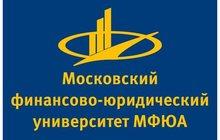 Высшее образование в Московском вузе