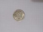 Фотография в Хобби и увлечения Антиквариат продам монету рубль 1860 г. серебро, в хорошем в Кузнецке 200000