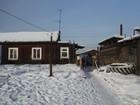 Свежее фотографию  Породам дом 38434788 в Кызыле