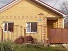 Фотография в Недвижимость Продажа домов Продается теплый и уютный дом состоящий из в Лабинске 3100000