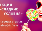 Новое изображение  Переводите платежные терминалы на SkySend и получите финансовые условия на 20% лучше 38218091 в Алексине