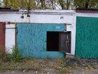 Скачать бесплатно фото  продам гораж 33605140 в Ленинск-Кузнецком