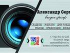 Изображение в   СВОБОДНЫЕ ДАТЫ:  31. 10, 07. 11, 14. 11  в Ленинск-Кузнецком 6000
