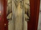Скачать бесплатно фото Женская одежда шуба из волка 37852817 в Липецке