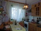 Новое фото  Меняется 3-комнатная квартира в г, Данкове на 2-комнатную в г, Липецке в Елецком микрорайоне по договоренностие 39133343 в Данкове