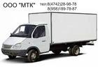 Увидеть фотографию Транспортные грузоперевозки Грузоперевозки профлист, металлочерепица до 5тонн 43068633 в Липецке