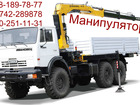 Уникальное foto Спецтехника Услуги крана - манипулятора 63780559 в Липецке