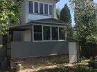 Уникальное фотографию  Продажа дома с, Крутогорье, Липецкого района 66495484 в Липецке