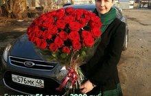 Цветы в Липецке