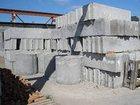 Изображение в Строительство и ремонт Строительные материалы ФБС блоки. Кольца, кирпич. Доставка по области в Лиски 0