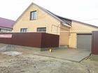 Изображение в Недвижимость Продажа домов Продается Дом с хорошей функциональной планировкой в Лиски 4000000