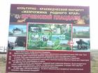 Фотография в Недвижимость Продажа домов Деревянный дом в пригороде г. Лиски. Жилые в Лиски 1000000