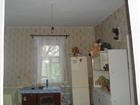 Скачать бесплатно фотографию  Обменяю полдома в центре Боброва на дом в деревне 73648320 в Лиски