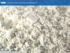 Скачать бесплатно foto Строительные материалы Микрокальцит от завода-производителя Uralzsm, 33135114 в Люберцы