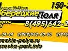 Увидеть фото  Такси в Люберцах Жулебино Некрасовке Кожухово Котельниках недорого 33284268 в Люберцы