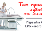 Уникальное foto Массаж Центр Красоты и здоровья в Жулебино, 36686839 в Люберцы