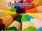 Изображение в   Наружная реклама : баннеры, таблички, стенды, в Люберцы 0