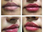 Просмотреть фотографию Салоны красоты Татуаж, перманентный макияж 36943114 в Люберцы