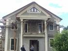 Новое фото Разное Продам 3-х этажный дом в Московской области (Люберцы) 40740389 в Люберцы