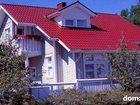 Уникальное изображение Строительные материалы кровля фасады утеплитель сайдинг 34896749 в Людиново