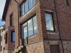 Продается дом 330,4 кв. м. (131,5 жилая площадь), белый ключ