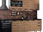 Кухонный гарнитур 2,0м