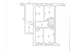 Скачать бесплатно изображение  Купите благоустроенный дом, 39018469 в Магадане
