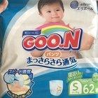 Новые трусики Goo.n 62 штуки, 4-9 кг