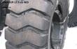 ���� 17. 5-25 TL 26PR NE3 Armour (�����)