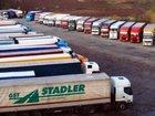 Фотография в Недвижимость Гаражи, стоянки Стоянка грузового автотранспорта и строительной в Магнитогорске 150