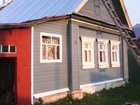 Скачать бесплатно foto Загородные дома дом у реки 33556055 в Магнитогорске