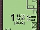 Увидеть фото Квартиры в новостройках Эксклюзивная цена в городе! 34231061 в Магнитогорске
