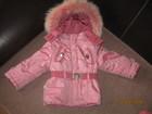 Изображение в Для детей Детская одежда Комплект зимний для девочки от 1 года. Рост в Магнитогорске 800