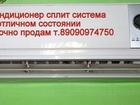 Новое фото Салоны красоты Продам кондиционер сплит системы 37751619 в Магнитогорске