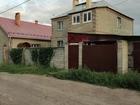 Продается добротный дом с земельным участком по очень выгодн