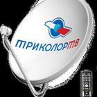Ремонт спутниковых ресиверов Триколор, Выезд, Магнитогорск