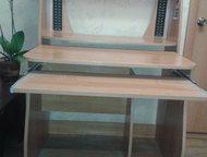 Продам стол компьютерный Стол компьютерный, б\у, цвет светлый бук, удобный, вмес
