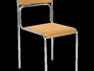 Магнитогорск: Стул Аскона Стул «Аскона» является стулом облегченного типа и универсального назначения. Используется для оснащения офисных учреждений, поликлиник, ме