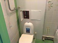 Магнитогорск: свежий дизайнерский ремонт Выполнен качественный ремонт в 2015 году после никто не жил. В квартире: кухонный гарнитур, душевая кабина, водогрейка, тел