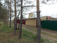 Продам двухэтажный дом Продам двухэтажный дом (сад Строитель-7) расположенный в
