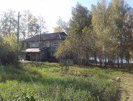 База «Русалка» на Верхнеуральском водохранилище База находится справа от Плотины