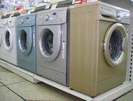 Ремонт стиральных машин на дому Профессиональный ремонт стиральных машин. Качест