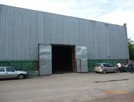Склады в аренду На территории швейной фабрики сдаются в аренду холодные склады о