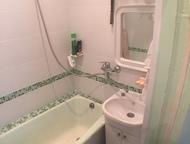 Продам 2-х комнатную квартиру в Магнитогорске Продам 2-х комнатную квартиру, раз
