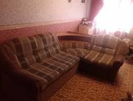 Продам угловой диван Продам б/у угловой диван! Угол ставится на любую сторону, о