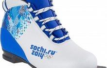 Продам ботинки лыжные 37 размера